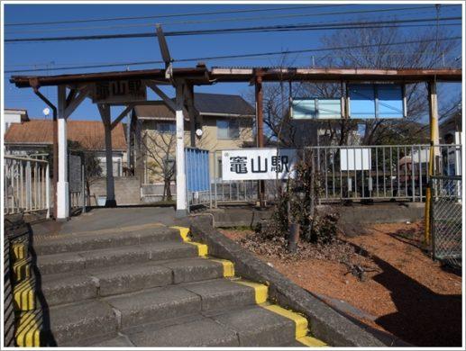 竈山(かまやま)駅 | 和歌山電...