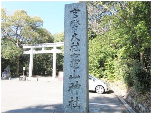 竈山神社駐車場