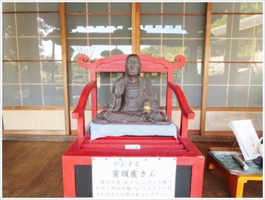 足守神社03