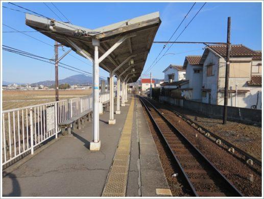 甘露寺前駅