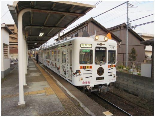 吉礼駅にたま電