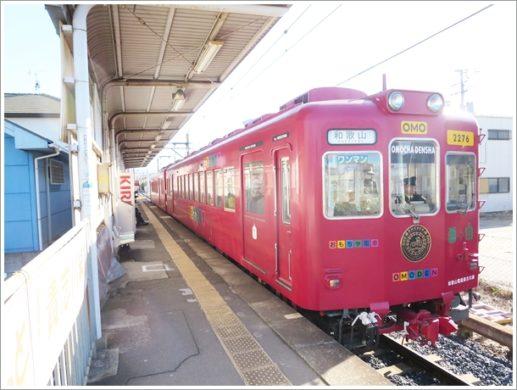神前駅とおも電