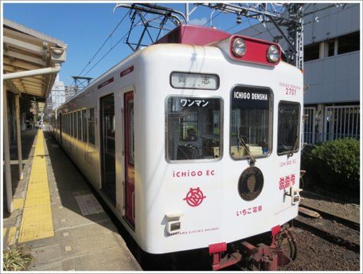 いちご電車02
