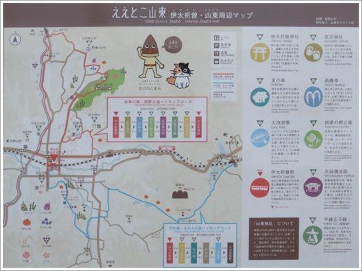 伊太祁曽山東周辺マップ