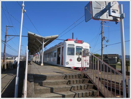 甘露寺前駅といちご電車